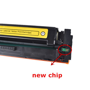 Image 4 - בלום החלפת CF530A CF533A 205A צבע טונר מחסנית עם שבב עבור hp Color LaserJet Pro 154 M154nw M180nw M180n מדפסת