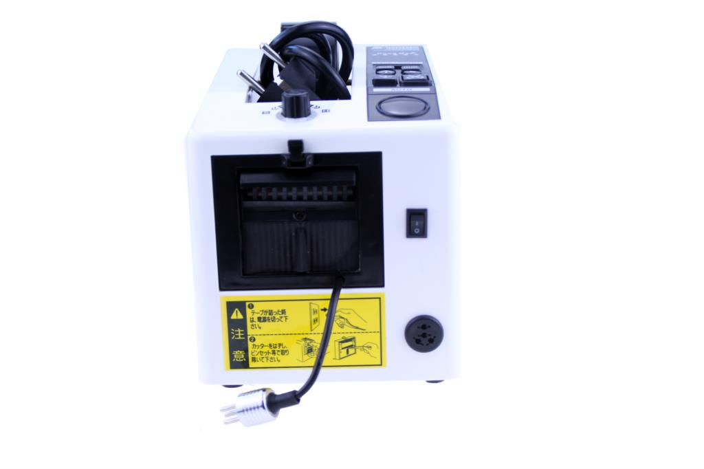 Купить с кэшбэком M-1000S 18W Automatic Tape Dispenser Electric Adhesive Tape Cutter Cutting Machine 5-999mm High temperature belt cutter