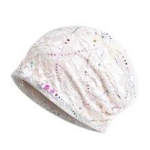 Спортивные альпинистские шапочки с принтом, вязаные шапочки для велоспорта, пешего туризма, Спортивная женская шапка с цветочным кружевом, летняя женская спортивная шапка с цветочным принтом