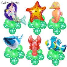 Twins Party 9pcs Under The Sea Birthday Party Decor Jungle Shark Party Air Helium Baloons Mermaid Baby Shower Sea Party Supplies все цены
