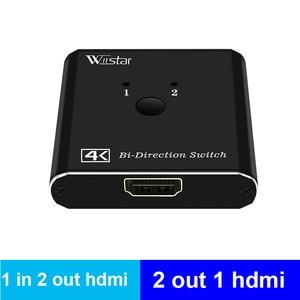 HDMI коммутатор 4K двунаправленный HDMI переключатель 2 в 1 выход/2 выход 1 в адаптер 1x 2/2x1 конвертер для PS4 Pro/4/3 TV Box HDMI сплиттер
