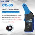 Hantek CC-65 AC/DC токовые клещи для цифрового мультиметра осциллографа 20 кГц полоса пропускания 1МВ/10мА 65А с BNC разъем CC65