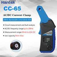 Hantek CC 65 AC/DC Current Clamp Meter for Digital Multimeter Oscilloscope 20KHz Bandwidth 1mV/10mA 65A With BNC Connector CC65