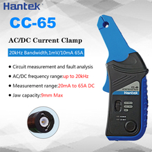 Hantek CC-65 AC/DC Current Clamp Meter for Digital Multimeter Oscilloscope 20KHz Bandwidth 1mV/10mA 65A With BNC Connector CC65