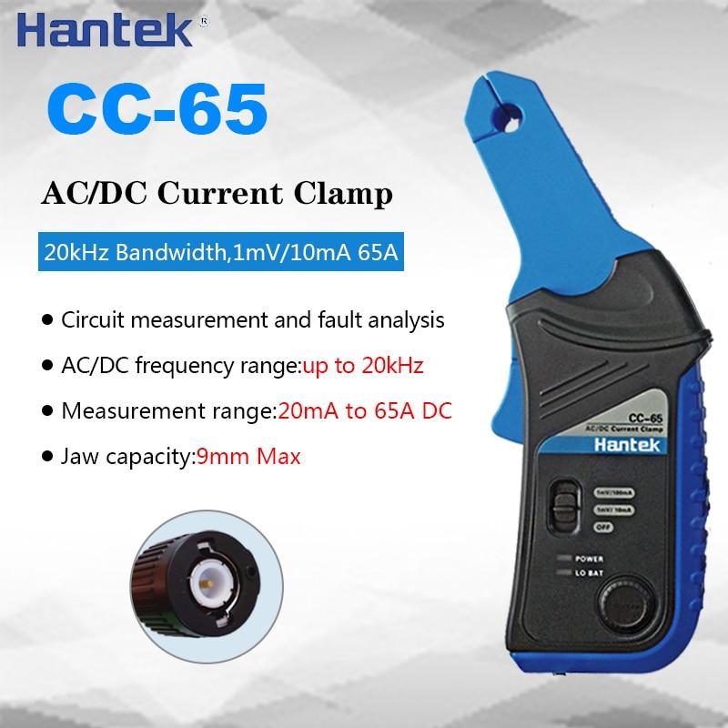 Medidor atual da braçadeira de hantek CC-65 ac/dc para o osciloscópio 20 khz da largura de banda 1mv/10ma 65a do multímetro digital com conector cc65 de bnc