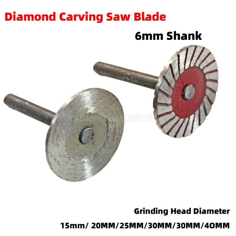 1Pcs 6mm Shank Circular Saw Blades Wood Metal Stone Cutting Blade Discs With Mandrel Rotary Diamond Turbo Disc Granite Marble