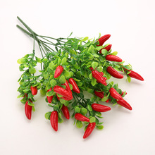 Fake Pepper Bunch Fake Cherry Bunch Simulation Red Peppers for Wedding Home Showcase Decorative Artificial Plants