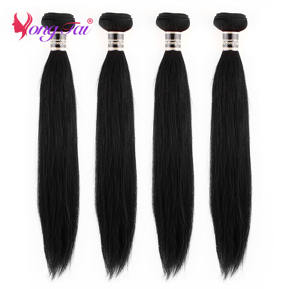 Yuyongtai Malaysian Straight Hair Human Hair Weave Bundles 10-26Inch Natural Black 4Pcs Non Remy Hair Extensions Free Shipping