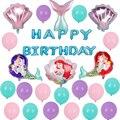 1 предмет розового и фиолетового цветов детского дня рождения девочки Свадебные Воздушные шары Гавайи оболочки фольгированные шары Русалк...