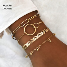 Tocona 4pcs/sets Big Round Alloy Gold Bracelets for Womeen Bohemian Leaf Hollow Geoemtric Chain Jewelry Accessories 14412
