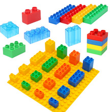 New DIY Big Size Brick Base Plate 16*16 Dots 25.5*25.5cm Baseplate City Animals Accessories Building Block Educational toys Gift