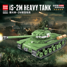 HOT 1068 PCS WW2 Military Soviet Russia IS-2M Heavy Tank Building Blocks Soviet army soldiers Weapon Building Blocks Bricks Toys ww2 soviet army soldiers building blocks weapons antiaircraft gun tracked motorcycle accessory building blocks bricks toys