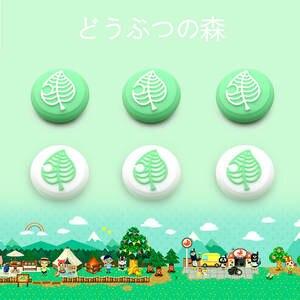 Stick-Grip Gamepad Switch-Lite Thumb Joy-Con-Controller Crossing-Tree Nintend Cap