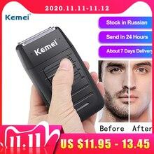 Kemei 1102 充電式シンプルな電気シェーバーかみそりメンズバリカンヘアトリマーひげシェービング機ブラジルシェーバー