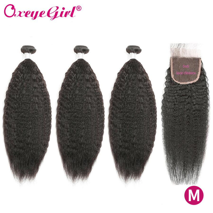 Brazilian Kinky Straight Hair 5x5 Closure With Bundles Yaki Human Hair 3 Bundles With Closure Oxeye Girl Remy 5x5 Lace Closure