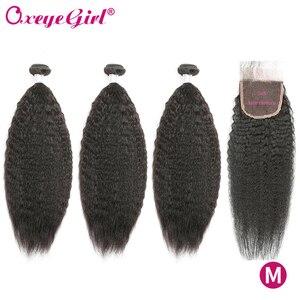 Mèches brésiliennes Remy Yaki naturelles-Oxeye girl | Cheveux frisés lisses, avec Closure 5x5 5x5, lot de 3