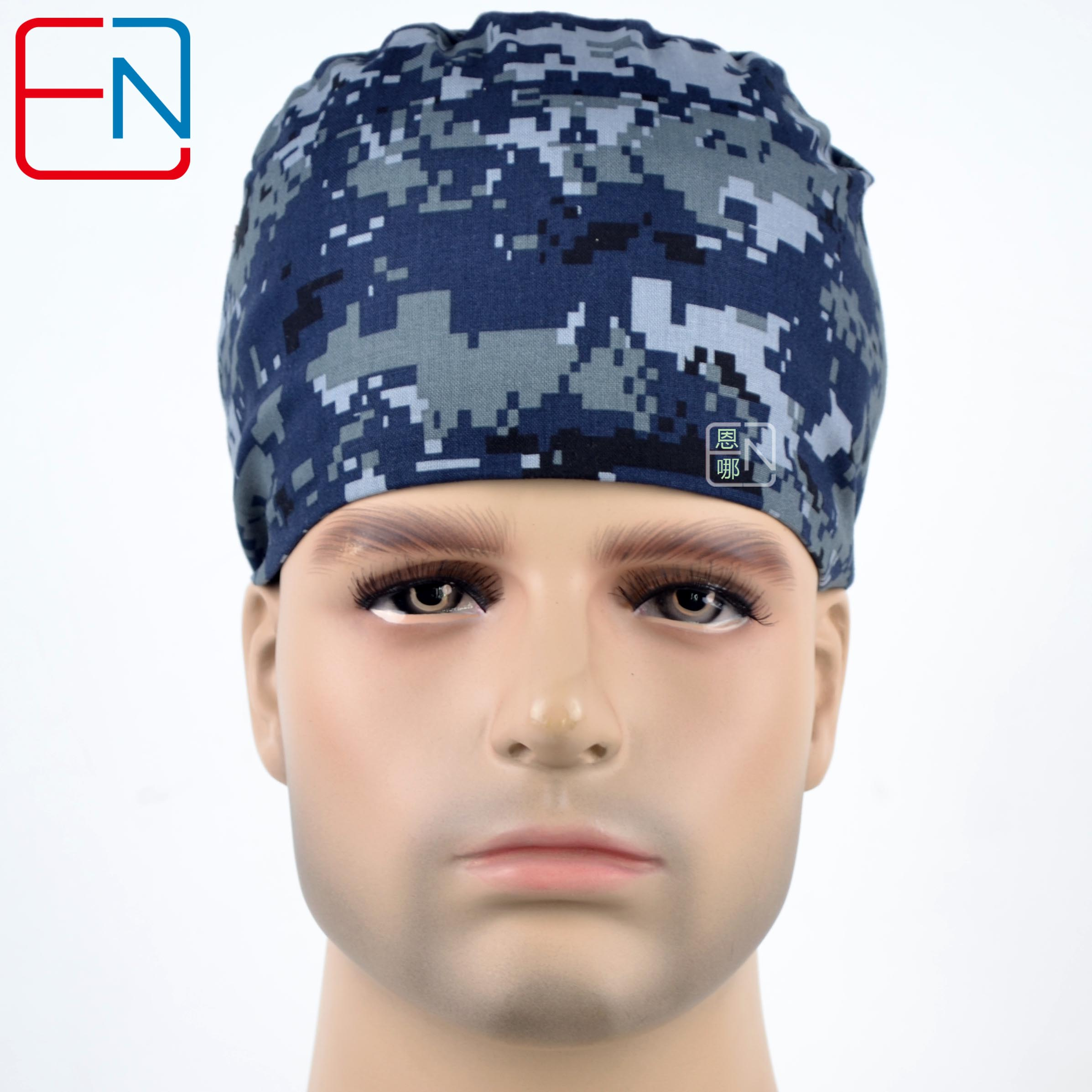 Hennar Medical Surgical Scrub Caps Doctor Nurse Medical Surgical Scrub Caps Surgical Surgeon's Camouflage Cap Dentist Pet Doctor