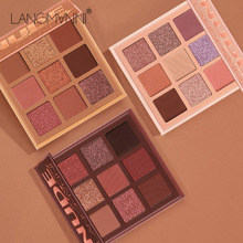 New Nude Warm Earth Color Eyeshadow Powder Makeup Palette Matte Shimmer