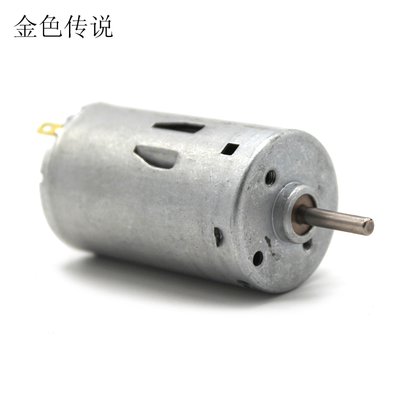 Iron back cover 395 motor High torque 6v 12v motor Power tool DIY car model toy power accessories image