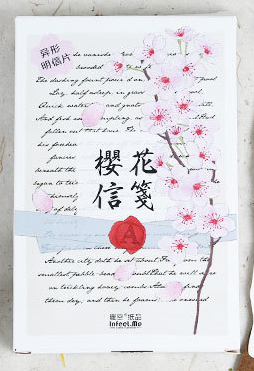 P75- Flower Writing Paper Postcard(1pack=30pieces)