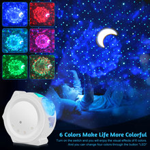 6 Colors Ocean Waving Light Starry Sky Projector LED Nebula Cloud Night Light 360 Degree Rotation Night Light Lamp for Kids #