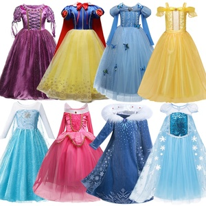 Fantasy Masquerade Role-playing Dress For Girl Anna Elsa Princess Dress Halloween Cosplay Party Gown Rapunzel Sofia Aurora Dress(China)