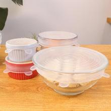 6 шт./партия, многоразовая силиконовая пищевая обертка, растягивающаяся вакуумная уплотнительная крышка, обертка для кухни, организация еды, свежесть, закрытые крышки