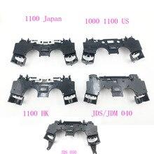 5 sztuk JDS 040 001 011 040 050 055 wymiana powłoki kontrolera dla kontrolera Playstation 4 PS4 Pro wewnętrzna rama wewnętrzna