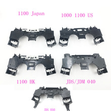 5PCS JDS 040 001 011 040 050 055  Controller Shell Replacement for Playstation 4 PS4 Pro Controller Inner Frame Internal Support
