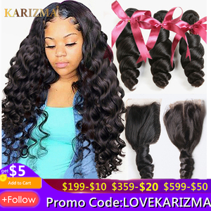 Image 1 - Karizma Brazilian Hair Weave Bundles With Closure Brazilian Loose Wave 3 Bundles With Closure Non Remy Human Hair With Closure