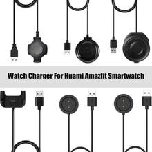 Быстрое зарядное устройство для часов Xiaomi Huami Amazfit GTR 47 мм GTS часы зарядная док-станция для Amazfit Bip Youth Pace Stratos зарядная док-станция