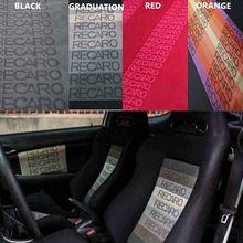 قماش JDM Recaro ، لغطاء المقعد ، لوح الباب ، 1 م × 1.6 م ، جميع الألوان