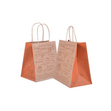30 Pcs/lot High Quality package Kraft Paper Bag Shopping Bags DIY Multifunction Festival Gift Bag With Handles 21x19.5x14cm 10 pcs lot festival gift kraft bag hot pink shopping bags diy multifunction recyclable paper bag with handles 7 size optional