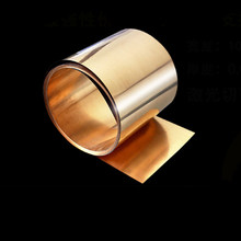 1pc 0.1/0.2/0.3mm Beryllium Copper Sheet C17200 Beryllium Bronze Plate Corrosion Resistance Industry Materials For Metalworking