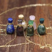 Новый дизайн подвеска в виде бутылочки парфюма ожерелье модный