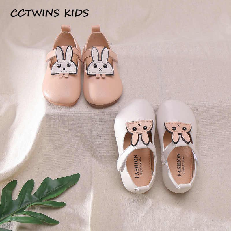 CCTWINS çocuk ayakkabı 2020 bahar çocuk moda prenses düz yürümeye başlayan marka tavşan Mary Jane bebek kız parti ayakkabıları GM2523
