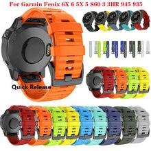 26 22 мм быстросъемный ремешок для часов garmin fenix 6 6x pro