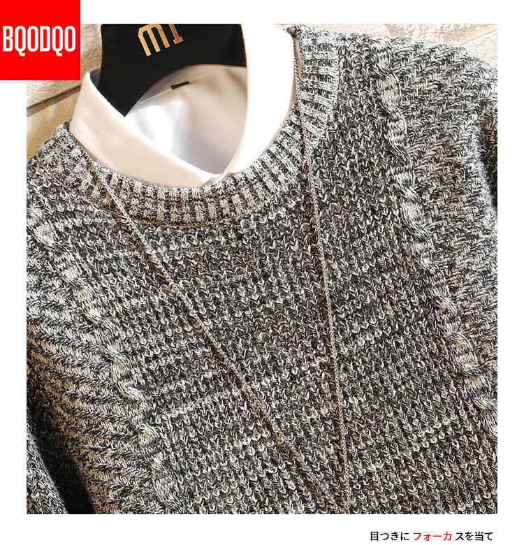 BQODQO Autumn Winter Slim Fit Sweater Male Streetwear Knitted Brand Pullover Clothing Men Casual Japanese Sweaters