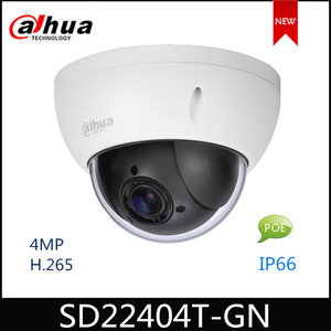 Камера Dahua IP, сетевая камера 4 МП, 4 МП, 4 PTZ, поддержка PoE, объектив 2,7 мм ~ 11 мм