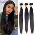 IWISH, человеческие волосы, пряди для наращивания, перуанские волосы, пряди, прямые волосы Remy, 1 шт., 10-30 дюймов