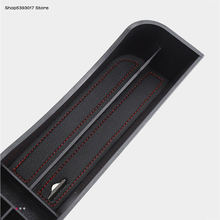 Автомобильный ящик для хранения штекеров на сиденье интерьерный
