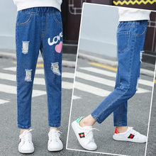 Kids Ripped Jeans for Girls Spring Autumn High Quality Children Denim Pants Casual Trouses Baby With Heart