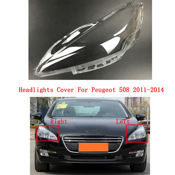 Car Bright Head Light Shade Shell Caps Front Headlamp Lamp cover Lampshade Headlight For Peugeot 508 2011-2014