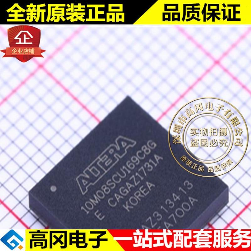 10M08SCU169C8G UBGA-169 ALTERA CPLD/FPGA