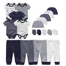 Унисекс детская одежда для новорожденных брюки шапки перчатки