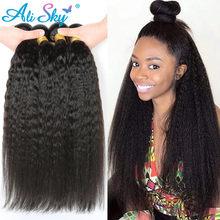 Cabelo peruano kinky em linha reta pacotes brasileiro remy extensões do cabelo humano 100% feixes de cabelo humano para preto feminino 1/3/4pcs