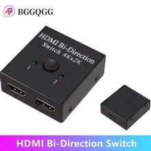 BGGQGG 4K x 2K переключатель UHD 2 порта двунаправленное руководство 2x1x2 HDMI AB Переключатель HDCP Sup порты 4K FHD Ultra 1080P для проектора