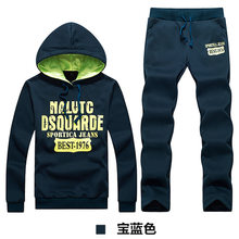 Autumn Man Motion Suit Youth Sweater Suit Will Code Leisure Time Suit Run Male(China)