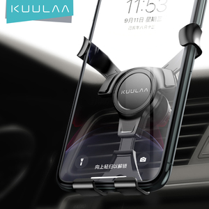 KUULAA Gravity Car Holder For Phone in Car Air Vent Clip Mount No Magnetic Mini Mobile Phone Holder Cell Stand Support For Phone