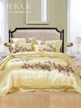 Silk Four-Piece Set Silk Set Wedding Double-Sided Wide Mulberry Silk Bedding Hand-Painted Silk